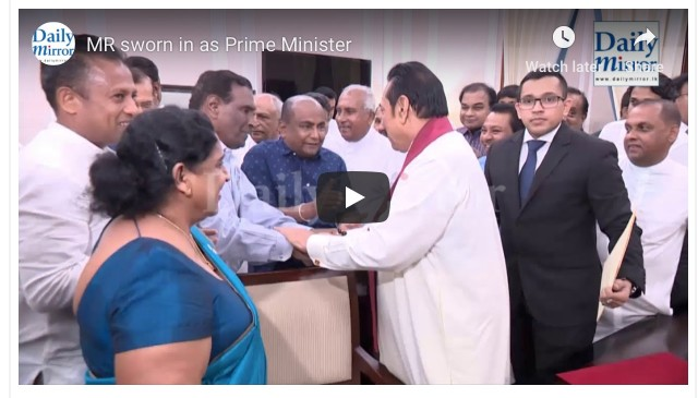 MR_sworn_in_as_Prime_Minister_-_Daily_Mirror_-_Sri_Lanka_Latest_Breaking_News_and_Headlines