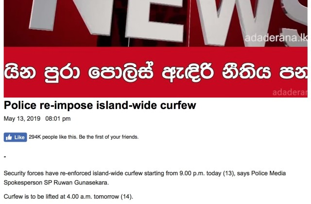 Police_re-impose_island-wide_curfew